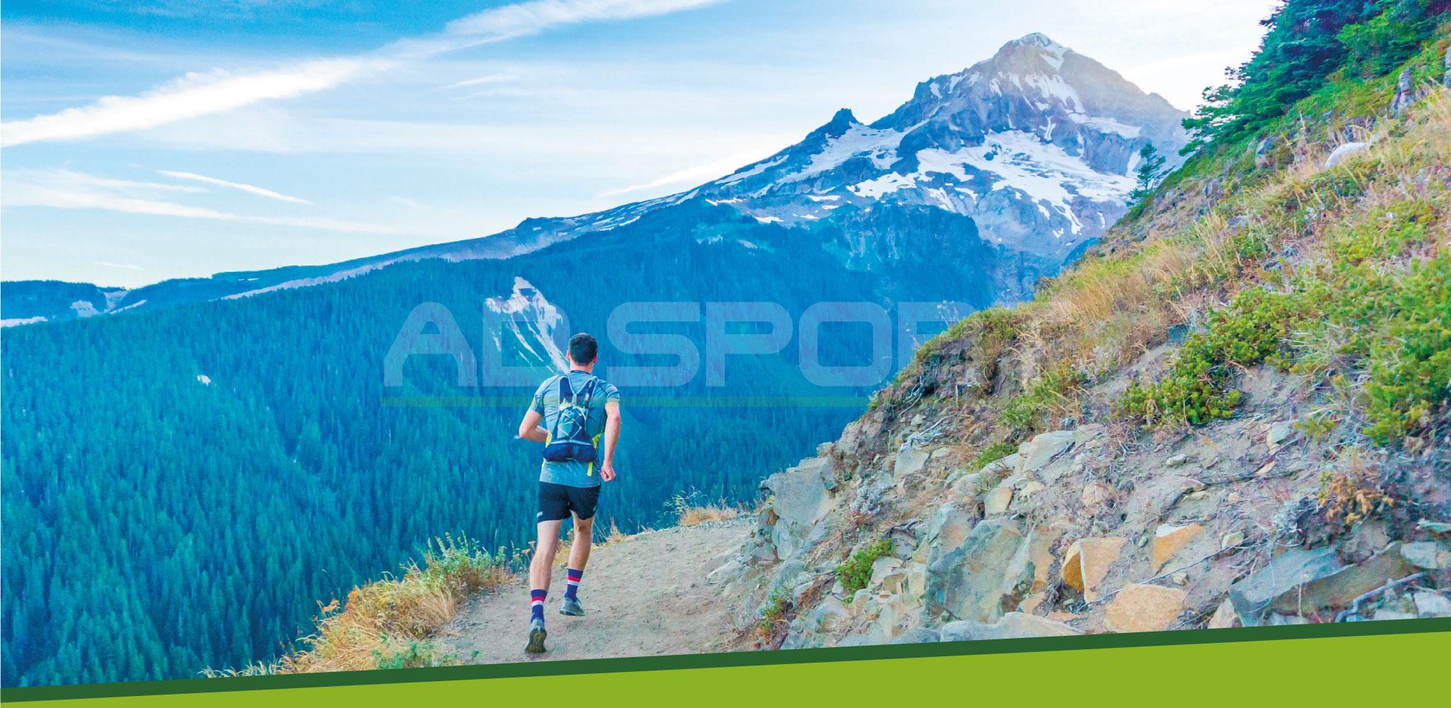 logo adsport sport articoli tecnici sportivi